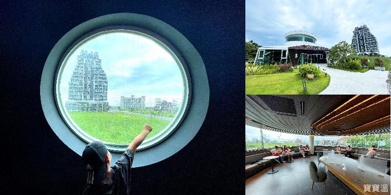 宜蘭頭城星巴克》第一家宜蘭特色星巴克,遊艇與山形外觀超有頭城味