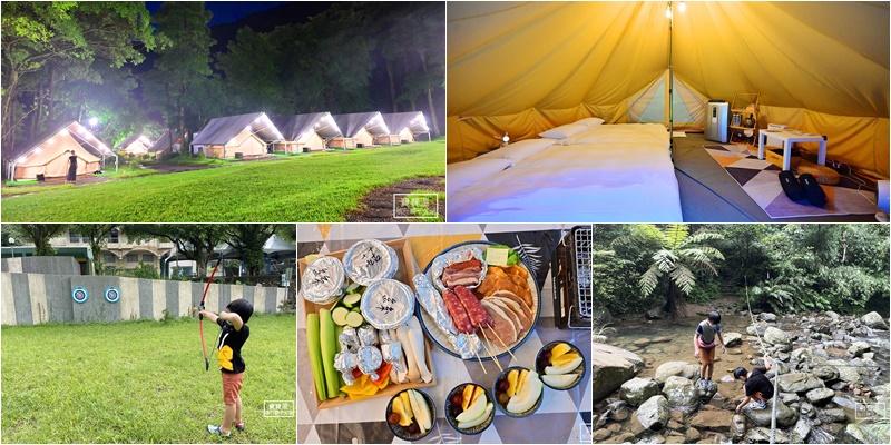 基隆豪華露營 | 拉波波村露營區,一泊三食免搭帳親子懶人露營,台北開車30分鐘就到