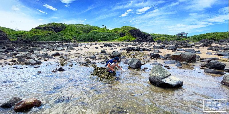 新北石門潮間帶玩水 | 麟山鼻遊憩區,踩水抓螃蟹、漫步風稜石濱海步道