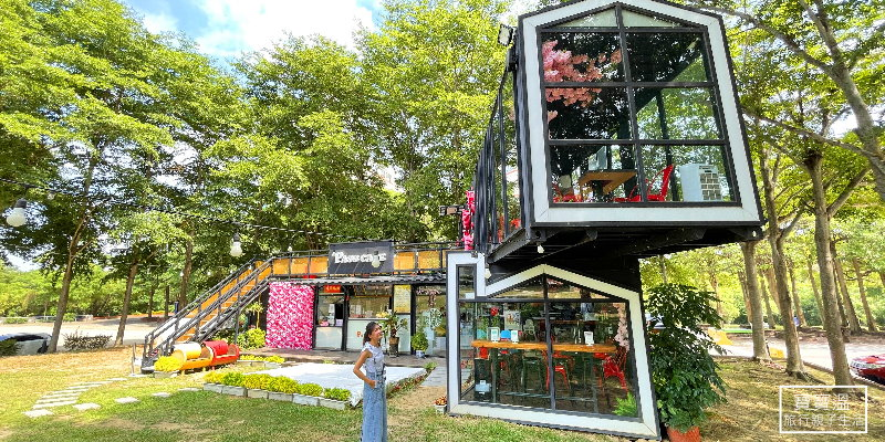 彰化帕司咖啡|玻璃貨櫃屋咖啡館,大草地寵物友善,下午茶野餐好去處