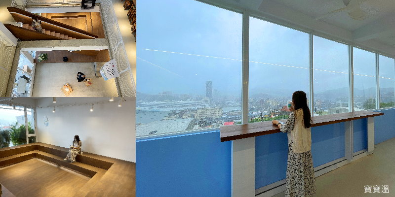 基隆文青新景點 | 太平青鳥書局,最美看海書局眺望基隆港全景,還有咖啡館進駐