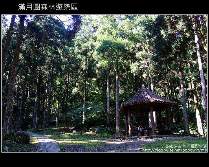 [ 新北市一日遊 ] 三峽滿月圓森林遊樂區