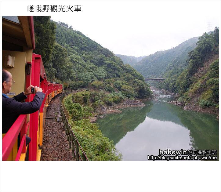 [ 關西京都自由行] Day2 part1 京都–>嵐山–>嵯峨野觀光列車