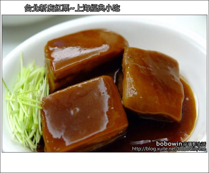 [ 台北好吃 ] 新店紅粟~上海經典小吃