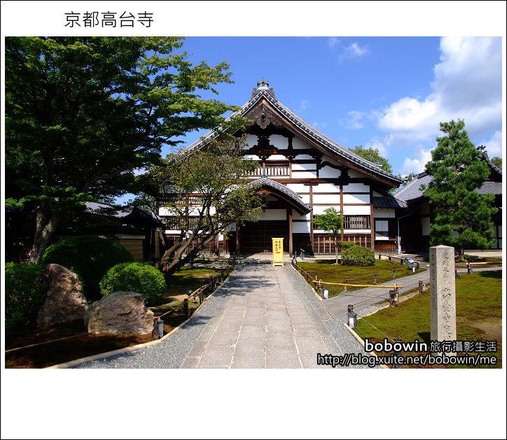 [ 關西京都自由行 ] Day3 part4 京都高台寺