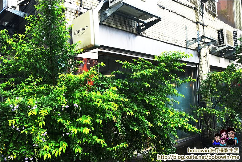IMG_0803.JPG - 台北民生社區Afterhours