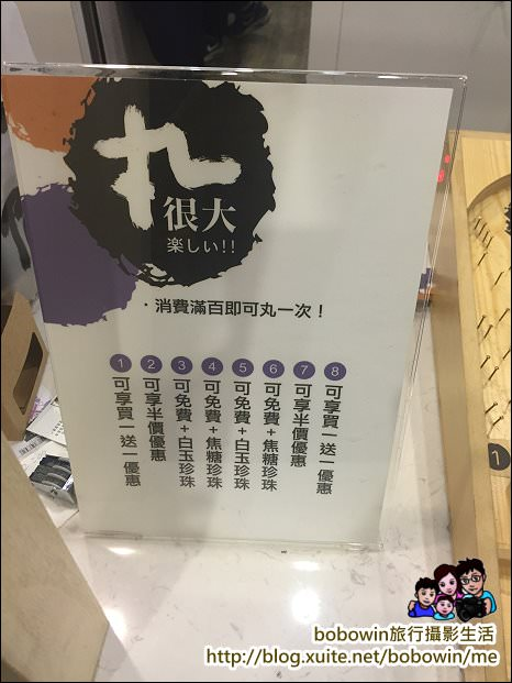IMG_5206.JPG - 丸作食茶