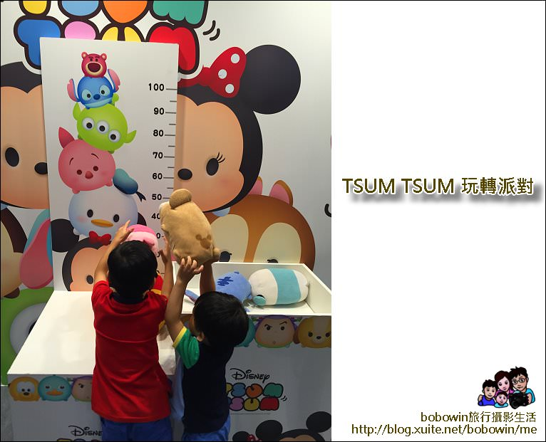 IMG_5196.jpg - 迪士尼 TSUM TSUM 玩轉派對