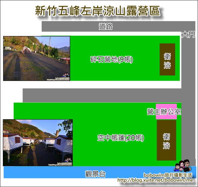 左岸涼山露營區地圖.jpg - 新竹左岸涼山露營