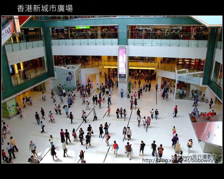[ 遊記 ] 港澳自由行day1 part2–黃大仙廟–>新城市廣場Shopping mall–>史努比樂園