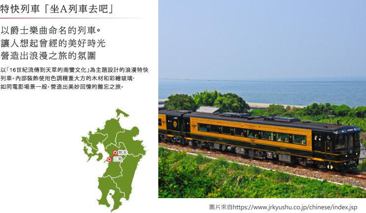 1459497714-3947237168.jpg - 日本九州福岡機場交通+JR PASS購買