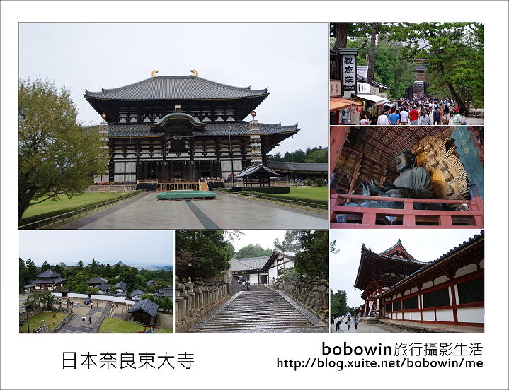 [ 日本關西京都之旅 ] Day5 part2 奈良東大寺~世界現存最大木造建築