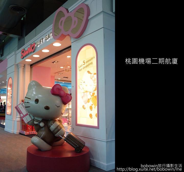 [ 遊記 ] 港澳自由行day1-part1 Kitty樂園–九龍皇悅–翠華餐廳