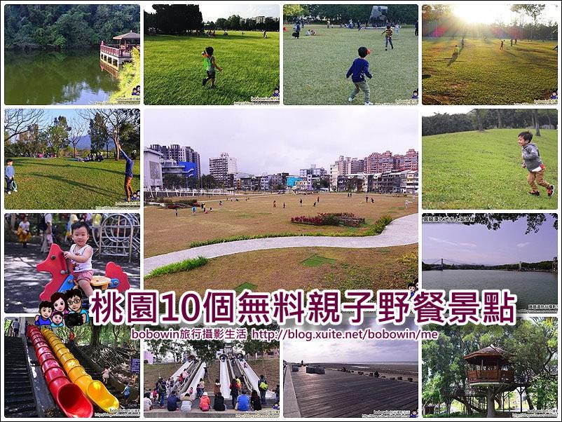 page.jpg - blog縮圖