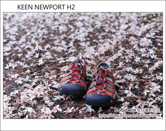 [ 邀約 ]  KEEN NEWPORT H2~水陸兩用涼鞋試穿