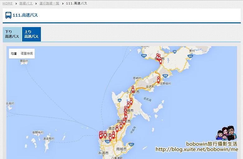 未命名 - 4.jpg - 沖繩大眾交通工具
