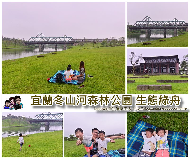 page.jpg - 冬山河森林公園_生態綠舟