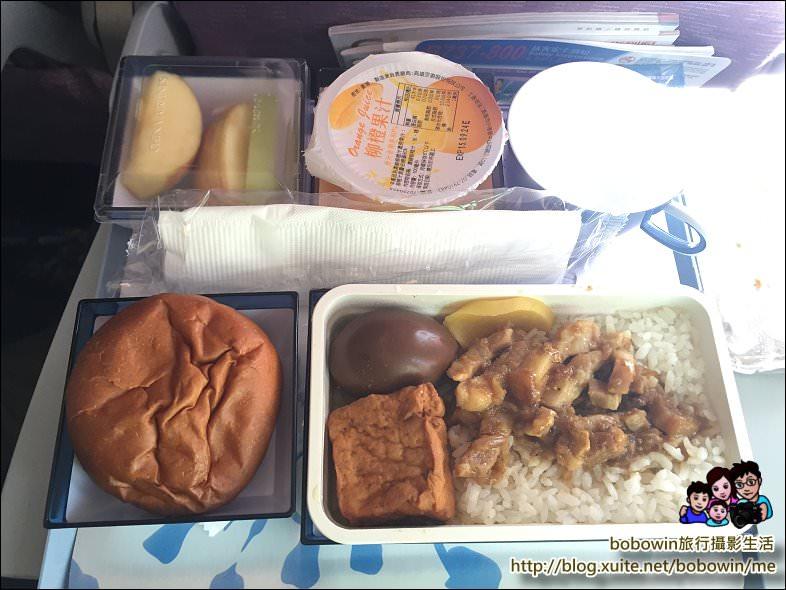 DSC_0163.JPG - 日本廣島自由行飛機座位怎麼選