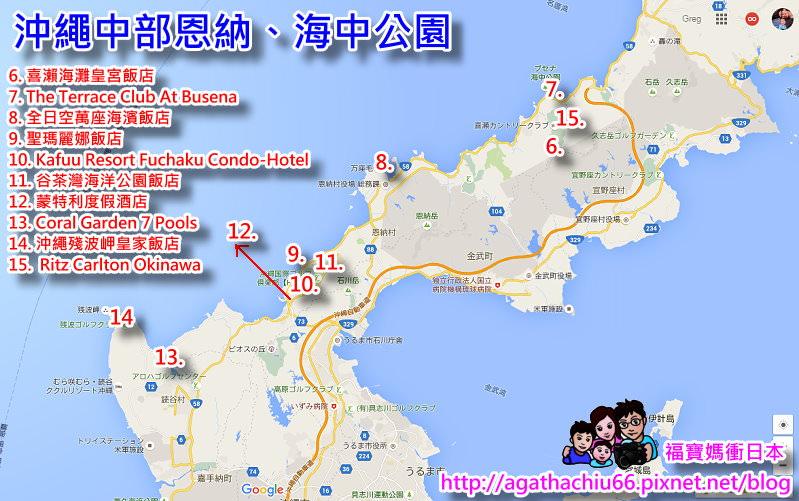 沖繩中部.jpg - 沖繩海濱飯店