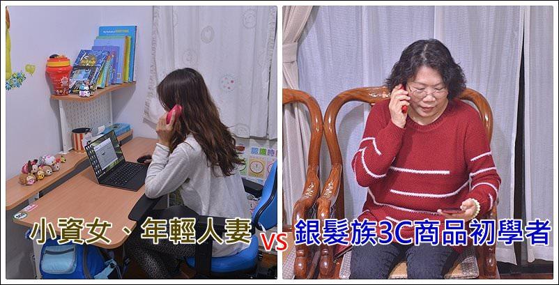 page.jpg - 趨勢科技旗艦服務