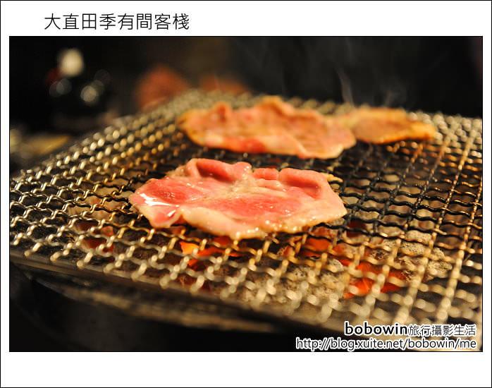 [ 台北大直餐廳 ] 樂群三町炭火燒烤吃到飽 (前田季~有間客棧)