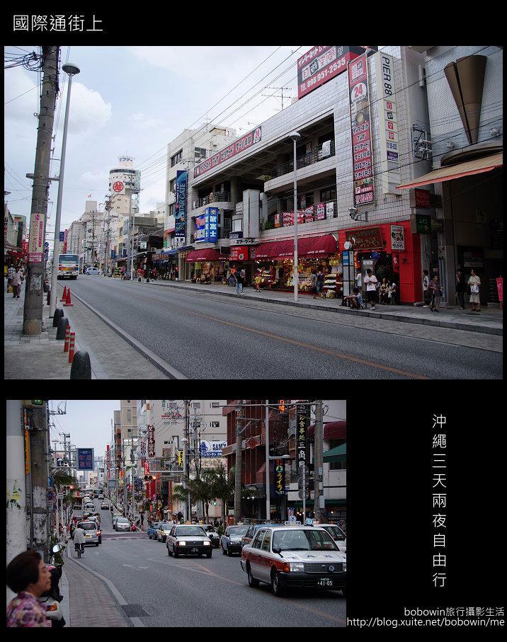 [ 日本 ] 沖繩自由行part2–那霸國際通逛大街
