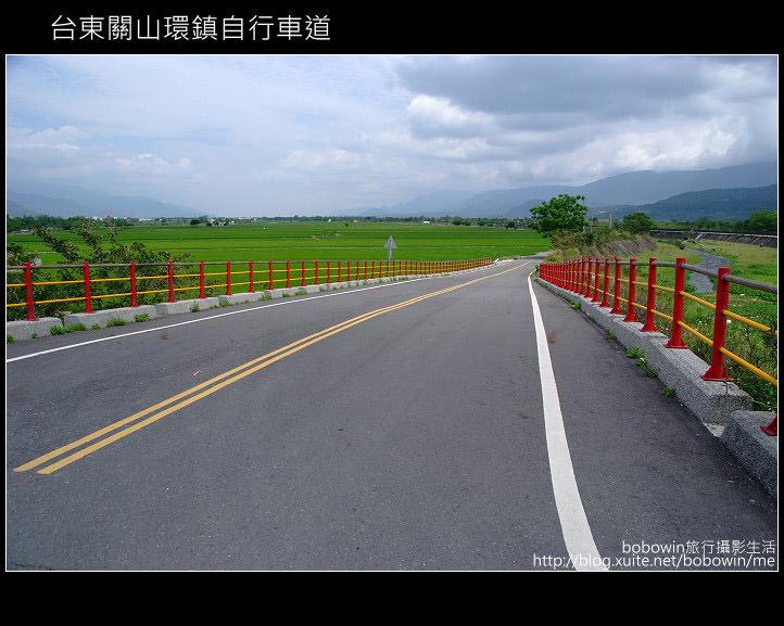 [ 台東 ] 關山環鎮自行車道