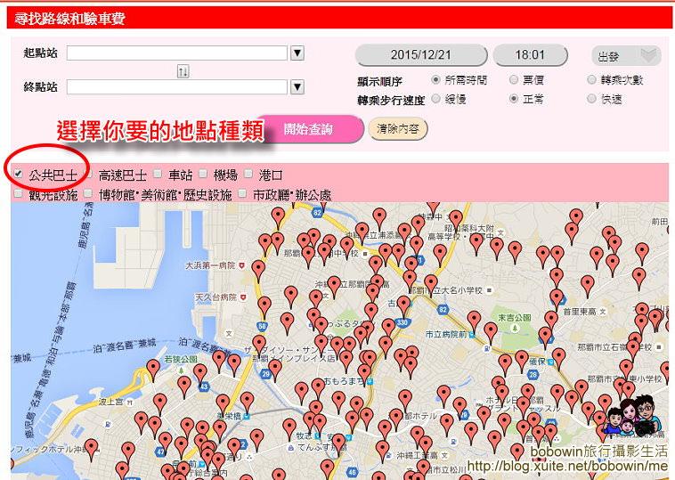 03.jpg - 沖繩大眾交通工具