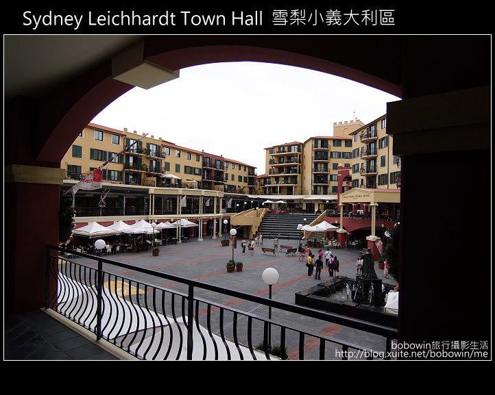 [ 澳洲 ] 雪梨小義大利區 Sydney Leichhardt Town Hall