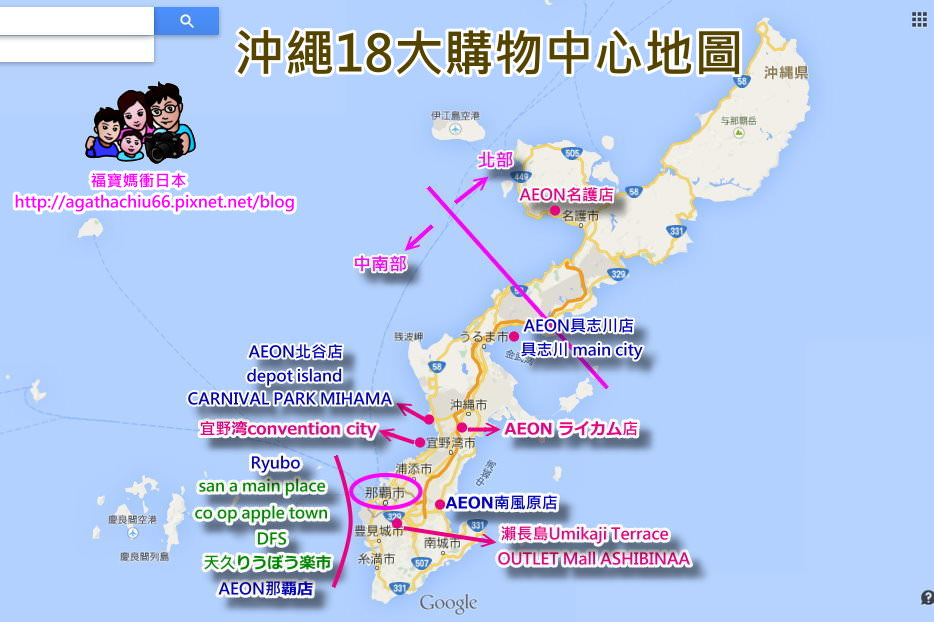 1440520032-294891632.jpg - 廣島前往宮島交通
