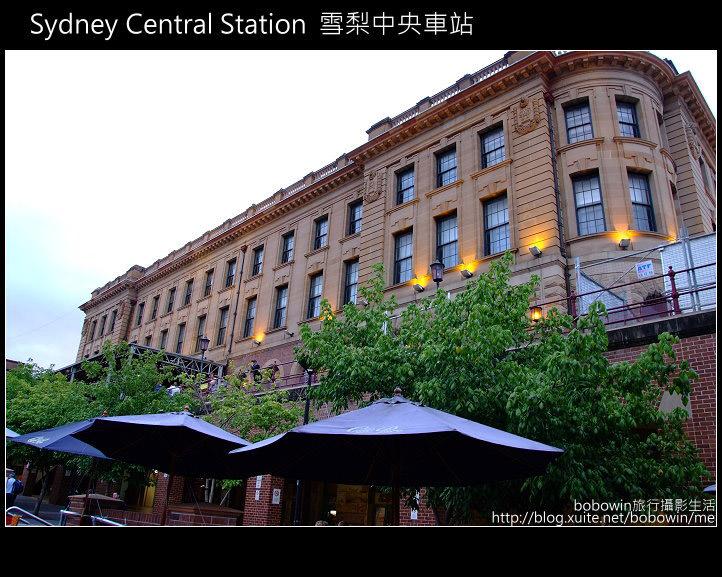 [ 澳洲 ] 雪梨中央車站 Sydeny Central Station