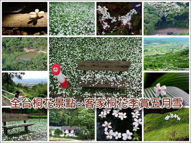 page.jpg - 內湖內溝山