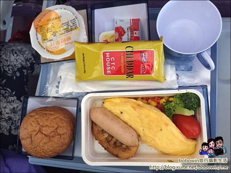 DSC_0152.JPG - 日本廣島自由行飛機座位怎麼選