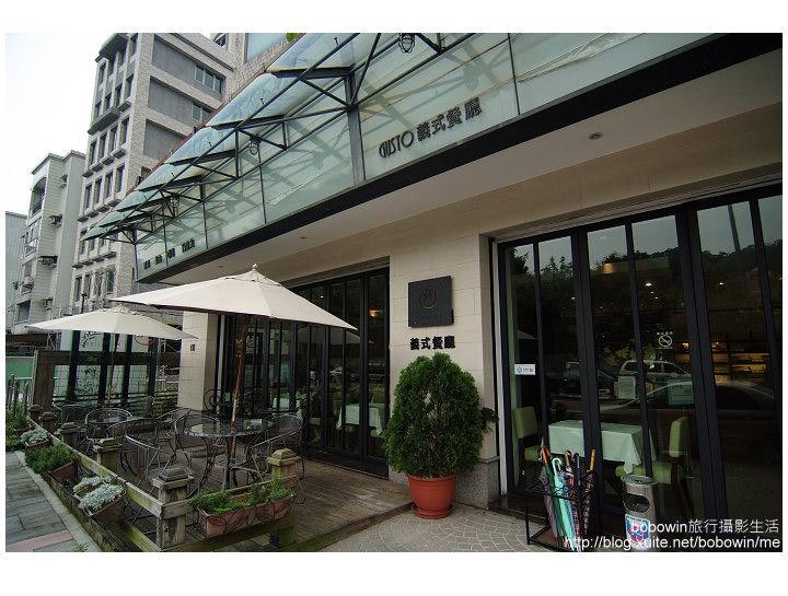 [ 美食 ] 台北內湖–古斯特義式餐廳下午茶