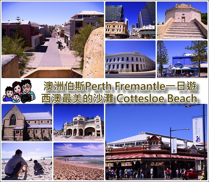 Day5_封面.jpg - 澳洲Perth Day5 Fremantle Market