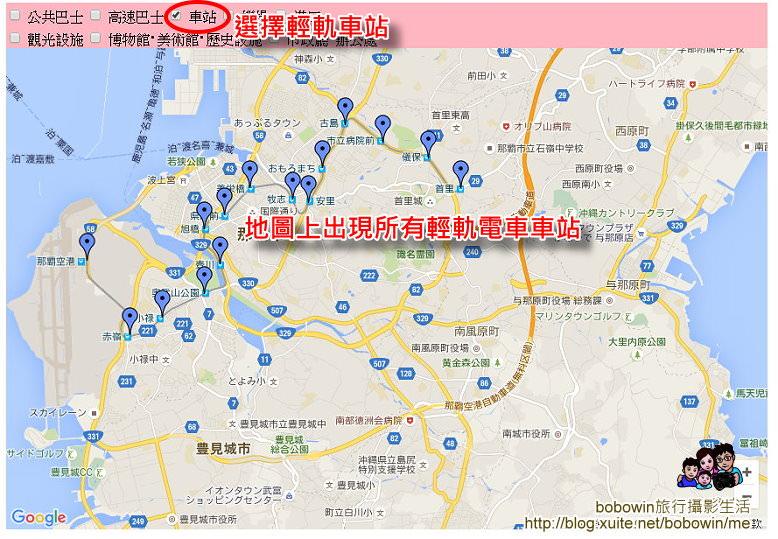 10.jpg - 沖繩大眾交通工具