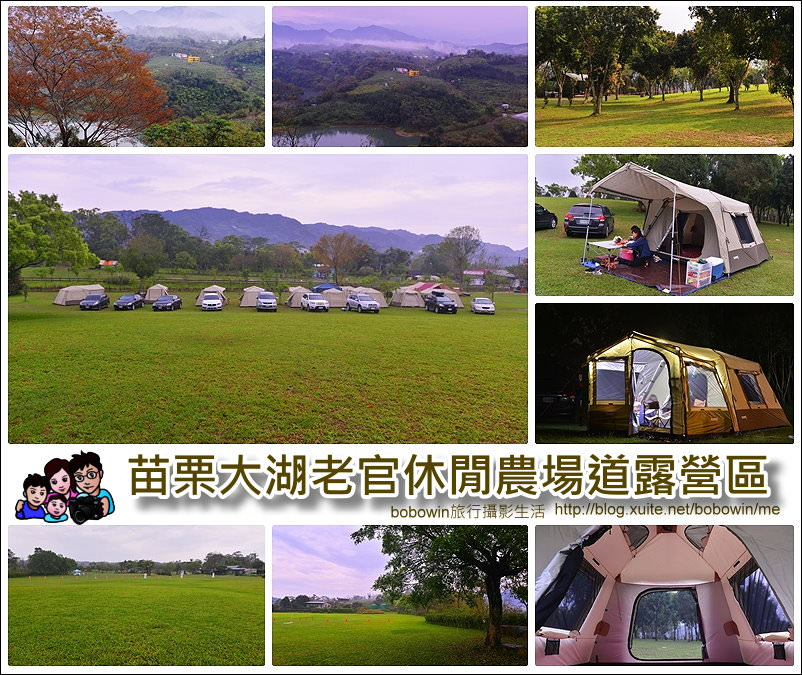 page.jpg - 老官道休閒農場露營區