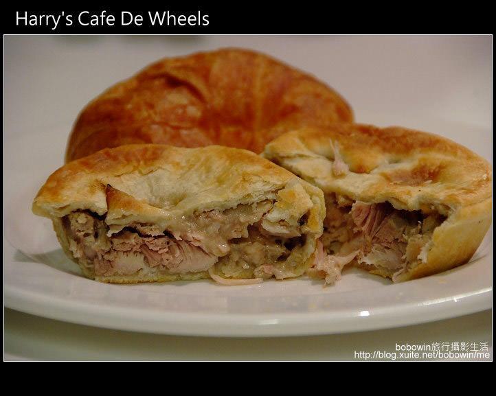 [ 澳洲 ]  雪梨亨利雞肉派Harry's Cafe De Wheels
