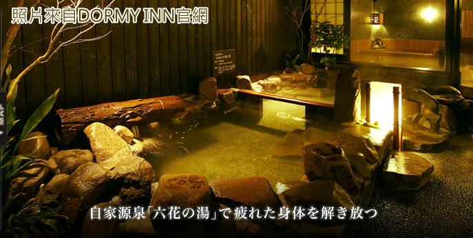 29.jpg - 九州飯店懶人包