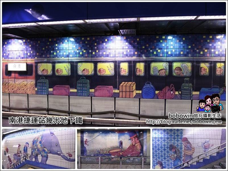 《 台北南港找幾米 》南港捷運站等車也能賞藝術 幾米地下鐵
