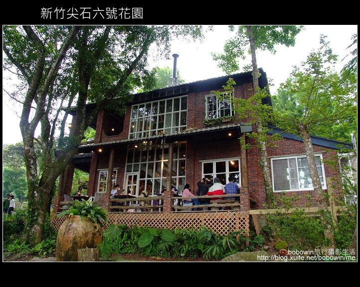 [ 景觀餐廳 ] 新竹尖石六號花園