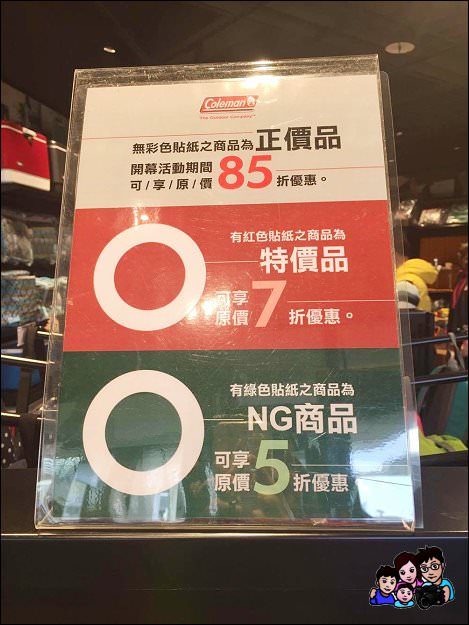 IMG_6029.JPG - coleman露營用品三井outlet