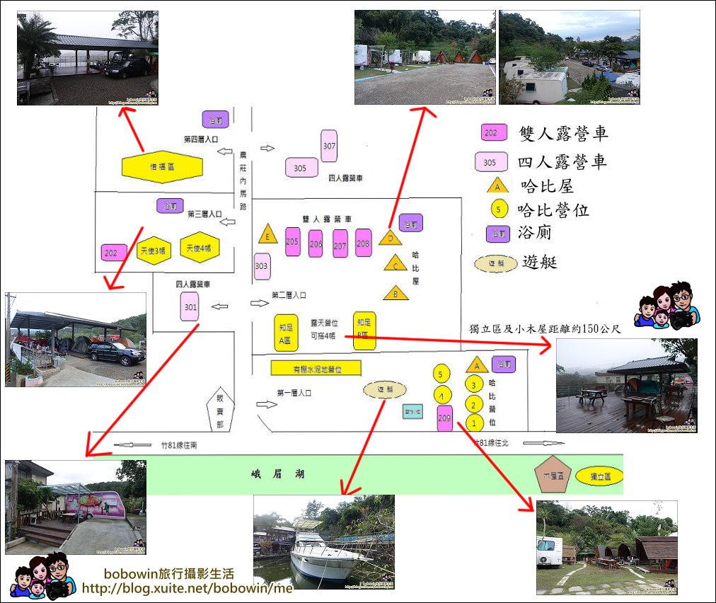 9464_20151202145452.jpg - 新竹勝豐休閒農莊露營