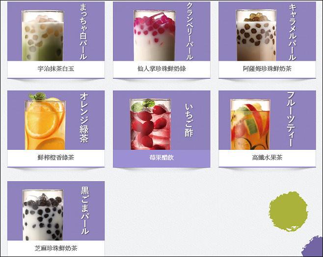 未命名 - 1.jpg - 丸作食茶