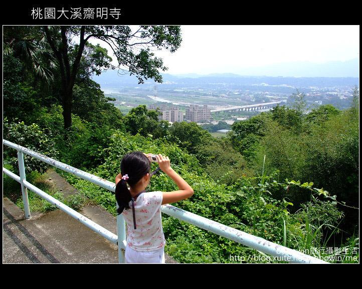 [ 桃園親山步道 ] 桃園大溪齋明寺&古道~輕鬆好爬、親子同遊