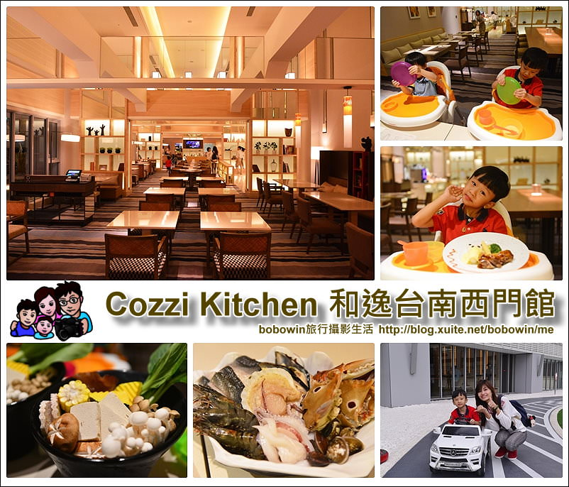 封面.jpg - Cozzi Kitchen