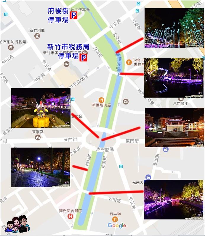 地圖.jpg - 新竹護城河親水公園