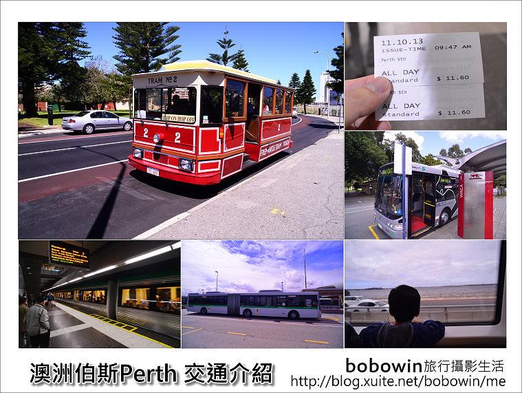 [ 澳洲伯斯] Perth 交通資訊介紹分享~ 初次來Perth必讀