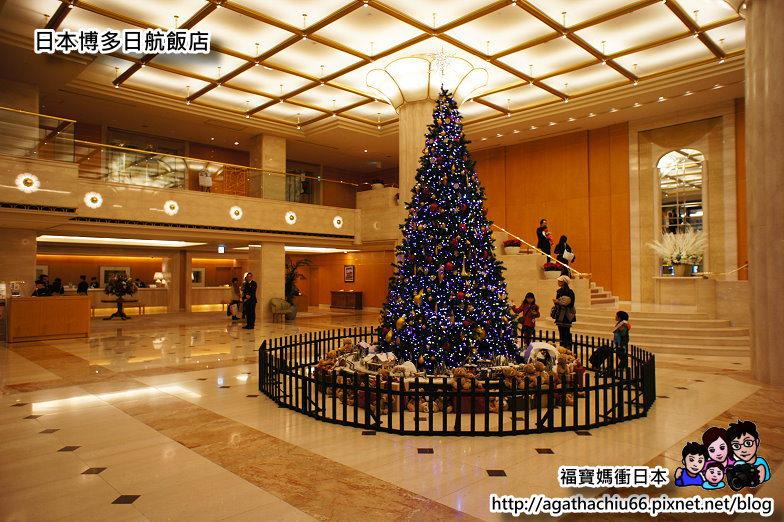 02.jpg - 九州飯店懶人包