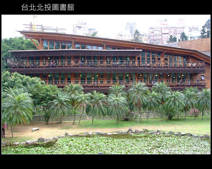[ 台北推薦景點 ] 北投圖書館~ 綠建築一日遊